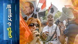 Download {الأسبوع ف كيس} (61) مصر تعيش فينا.. بس احنا مانعيش فيها Video