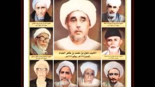 Download ya syaikh abdul qodir jailani Video