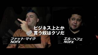 Download 映画『A FAT WRECK:ア・ファット・レック』劇場予告編 Video