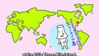 Download (Subbed) Nuclear Boy うんち・おならで例える原発解説 Video