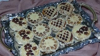 Download صابلي المرشم حلوى هشة وخفيفة ولا اروع من قناة Aya Acil TV Video