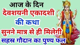Kumbh Rashi 10 may | Aaj Ka kumbh Rashifal | kumbh 10 may 2019