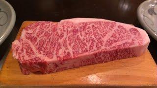 Download Kobe Beef Steak Teppanyaki Style In Japan Video