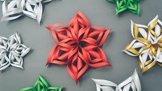 Download 3D Paper Snowflake Tutorial Video