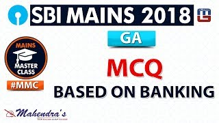Download MCQ Based on Banking | #MMC | SBI MAINS 2018 | GA | 12 pm Video
