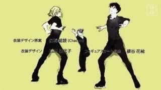 Download Yuri!!! on Ice Opening Video