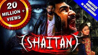 latest hindi movies 2017 horror