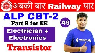 Download 6:00 AM - RRB ALP CBT-2 2018 | Electrician & Electronics by Ramveer Sir | Transistor Video