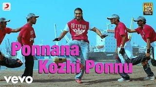 Download Maaveeran - Ponnana Kozhi Ponnu Video   Ramcharan Tej, Kajal Agarwal Video