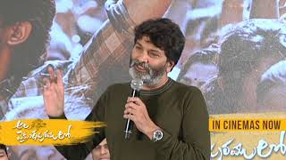 Download Trivikram Srinivas Speech @ Ala Vaikunthapurramuloo Thanks Meet | #AVPLSankranthiWinner | Allu Arjun Video