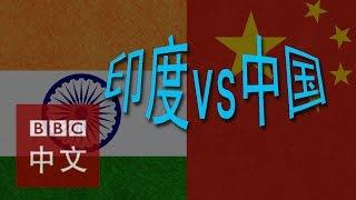Download 60秒比一比中国印度 Video