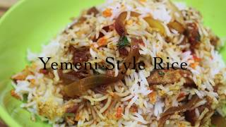 Download Yemeni Style Rice Video