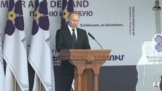 Download 300 лет Армянской церкви в России Video