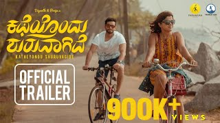 Download Katheyondu Shuruvagide - Official Trailer | Diganth, Pooja | Senna | Rakshit Shetty, Pushkara, Vinod Video