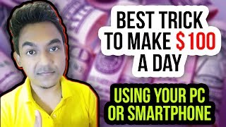 Download Best Trick To Make $100 A Day Using Your Smartphone/Computer-Mobile Friendly Website Designer Jobs Video