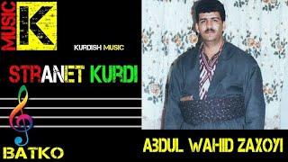 Download Abdul Wahid Zaxoyi Dawat (5) (leilo) (mxabin) Video