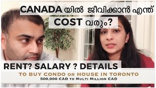 Download Ep #42 | COST OF LIVING IN CANADA | MALAYALAM | SALARY | EXPENSES AND DETAILS Video
