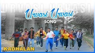 AR Rahman Hit Songs , Urvasi Urvasi Song , Kadhalan Tamil Movie , Prabhudeva , Vadivelu , AR Rahman