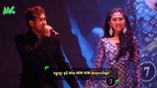 Download ေရႊထူး ႏွင့္ Miss NOW HOW အလွမယ္မ်ား - Shwe Htoo & Miss Myanmar Video