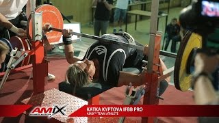 Download Katka Kyptova 115kg benchpress RAW Video