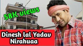 Dinesh Lal Yadav Lifestyle, Net Worth, Salary,House,Cars, Awards