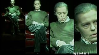 Download Η Ρούλα Πατεράκη στα ΗΜΕΡΟΛΟΓΙΑ (2009) Video