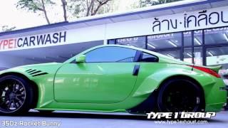 Download Top 4 Best Nissan 350z-370z Bodykits Video