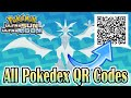 Download Pokémon Ultra Sun and Ultra Moon QR codes, ALL POKÉMON!!!!!! (read disc) Video
