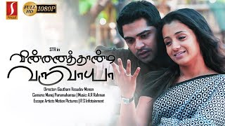 Download Tamil Musical Romantic Drama   Vinnaithaandi Varuvaayaa   STR, Trisha, VTV Ganesh   Full HD 1080p Video