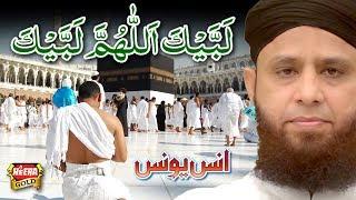 Download Anas Younus - Labaik Allah Humma Labaik Video