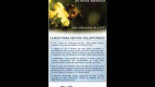 Download cvv2.wmv Video