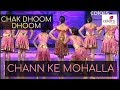 Download Kruti Dance Academy on Chak Dhoom Dhoom's Top 12 Video
