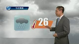 Download 早晨天氣節目(04月24日上午8時) - 科學主任楊國仲 Video