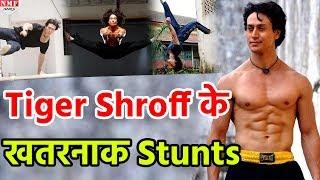 Download Tiger Shroff's Amazing Stunts जिसे देख खड़े हो जाएंगे आपके रोंगटे| Must Watch Video