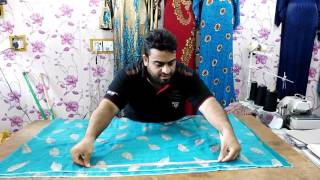 Download فصال نص دبل كلوش زورو موقعي كروب خياطة علي السوداني Video