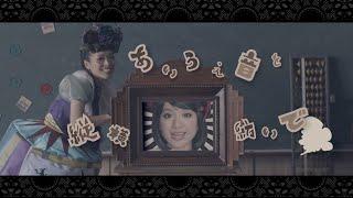 Download チャラン・ポ・ランタン / 71億ピースのパズルゲーム Video