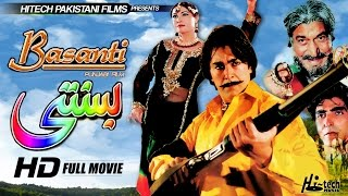 Download BASANTI (FULL MOVIE) - SHAN & SAIMA - OFFICIAL PAKISTANI MOVIE Video