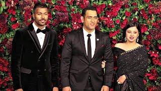 Download Ms Dhoni With Wife Sakshi Dhoni And Hardik Pandya At Deepika - Ranveer Wedding Reception Video