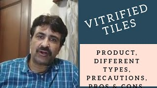 Download Vitrified Tile - Different Options - Quality - Precautions, installation, pros and cons. Hindi. Video