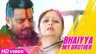 Download Bhaiyya My Brother Movie Climax HD | Sai Kumar is slay | Ram Charan unites with Shruti Hassan Video