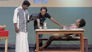 Download Comedy Festival I Hotel owner Krishnan and employer supplier I MazhavilManorama Video