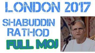Download SHABUDDIN RATHOD AT LONDON 2017 I RAMKATHA MORARIBAPU Video