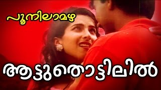 Download Attuthottilil... | Super Hit Malayalam Movie | Poonilamazha [ HD ] | Video Song Video