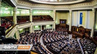 Download Зарплата депутата: сколько надо для счастья, Факти тижня, 22.09 Video