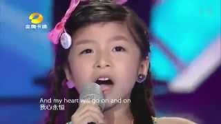 Download Titanic song by little asian girl Video