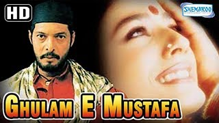 Download Ghulam-E-Mustafa {HD+ Eng Subs} - Hindi Full Movie - Nana Patekar - Raveena Tandon - Best Movie Video