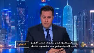 Download الحصاد- الوجود الإيراني بسوريا.. رسائل نتنياهو إلى الأسد Video