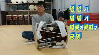Download 장구굿거리장단 지신밟기용 Video