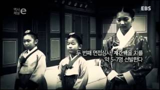 Download 역사채널e - The history channel e 왕비의 자격 Video
