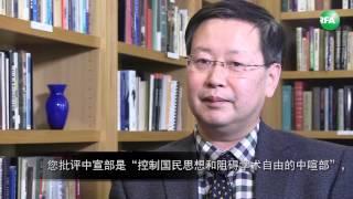 Download 【观点】夏业良教授访谈 :中国教育改革无望 支持家长尽早送孩子留学 Video